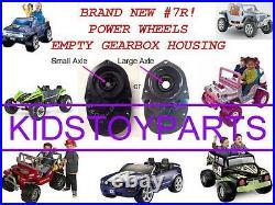 DYANTRAX ALSO FITS Power Wheels Empty 7R 15 16 17T Gearbox housing
