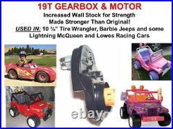 Dynatrax Also Fits Power Wheels 19t Jeeps Lightning Mcqueen Gearbox