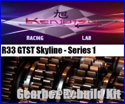 Gearbox Rebuild Kit inc Synchros fits Series 1 R33 GTS-T Skyline RB25DET